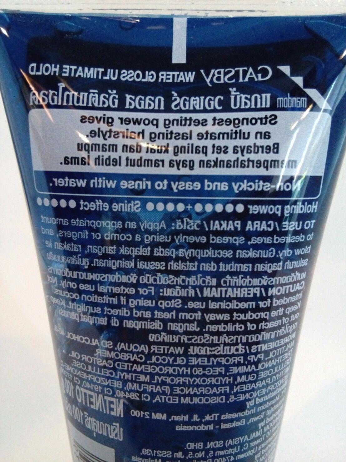 1x GATSBY Water Power For Men Care Wet Look