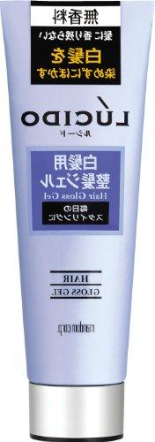 Mandom Lucido gray hair for styling gel