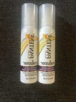 NEW 2 Lot Pantene Pro V Style Volume Root Lifting Spray Gel
